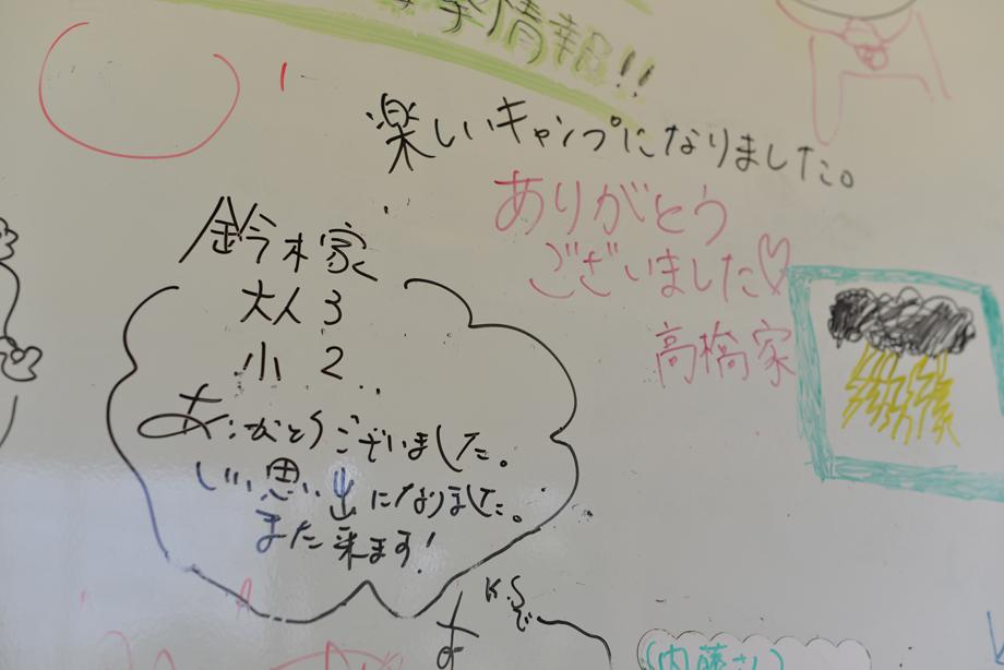 かわらロード201506_01