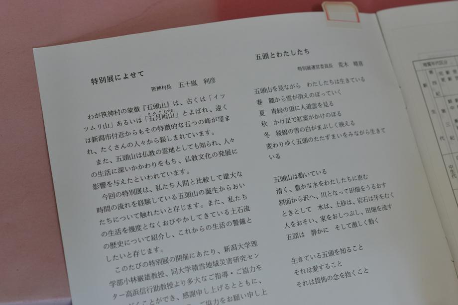 かわらロード201506_08