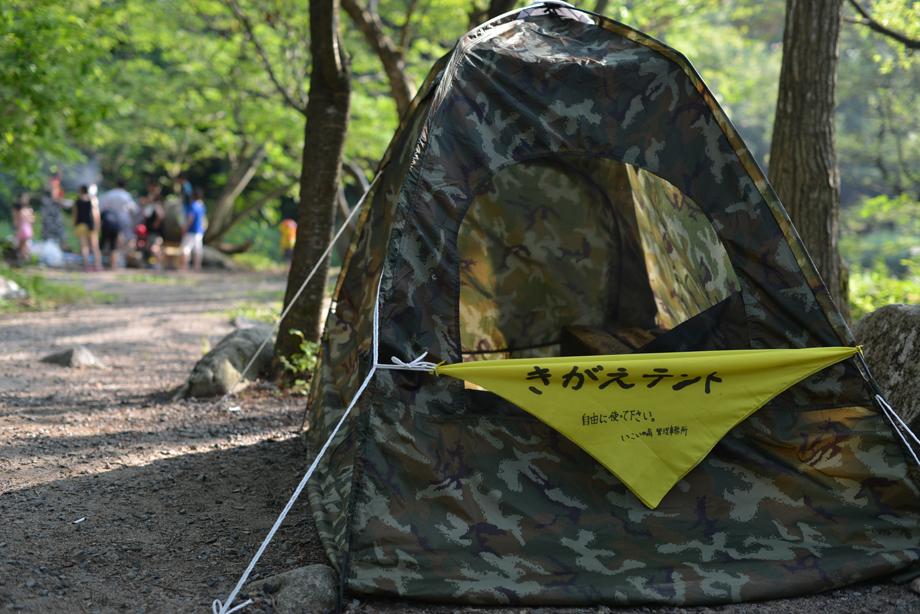 きがえテントは無料