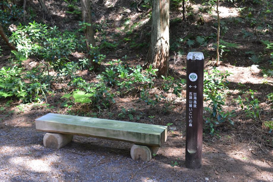 休憩のためのベンチ