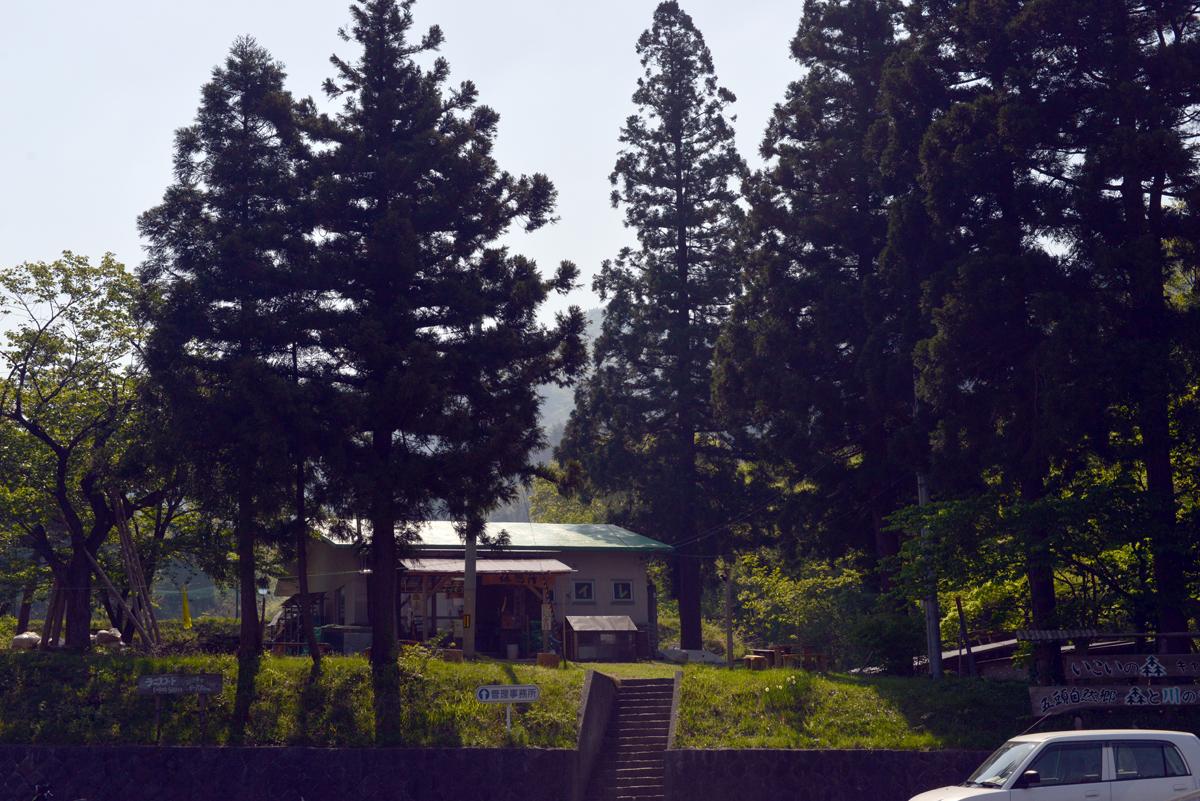 ikoi20180428-01 ゴールデンウィーク初日、ウォーキングしてみました 五頭山麓いこいの森