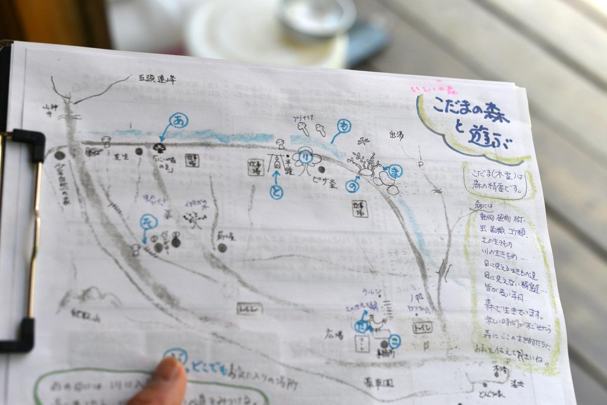 ikoi20180603-01 こだまの森と遊ぶマップを巡ってみた 五頭山麓いこいの森