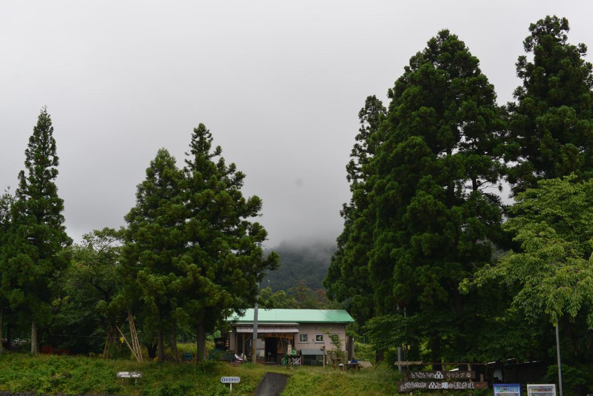 ikoi20180705-01 台風が通り過ぎたところで 五頭山麓いこいの森