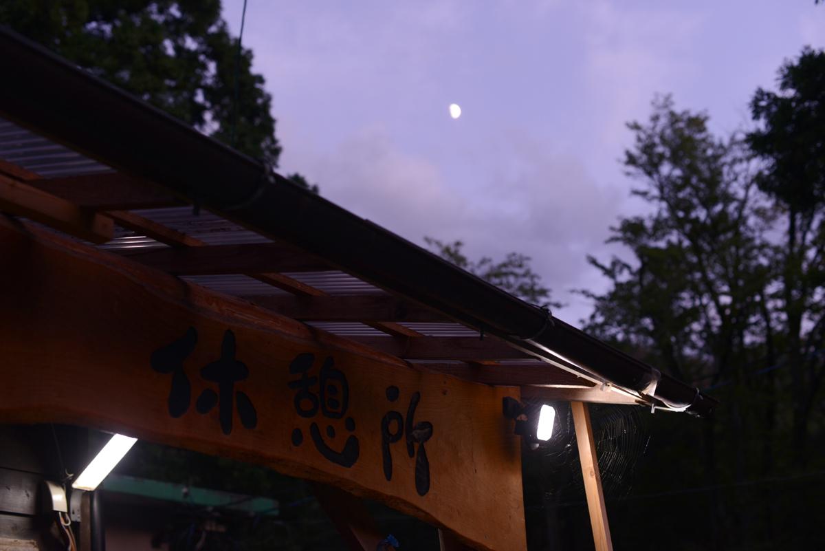 ikoi20180918-05 秋の夜にキャンプをして探検してみた 五頭山麓いこいの森