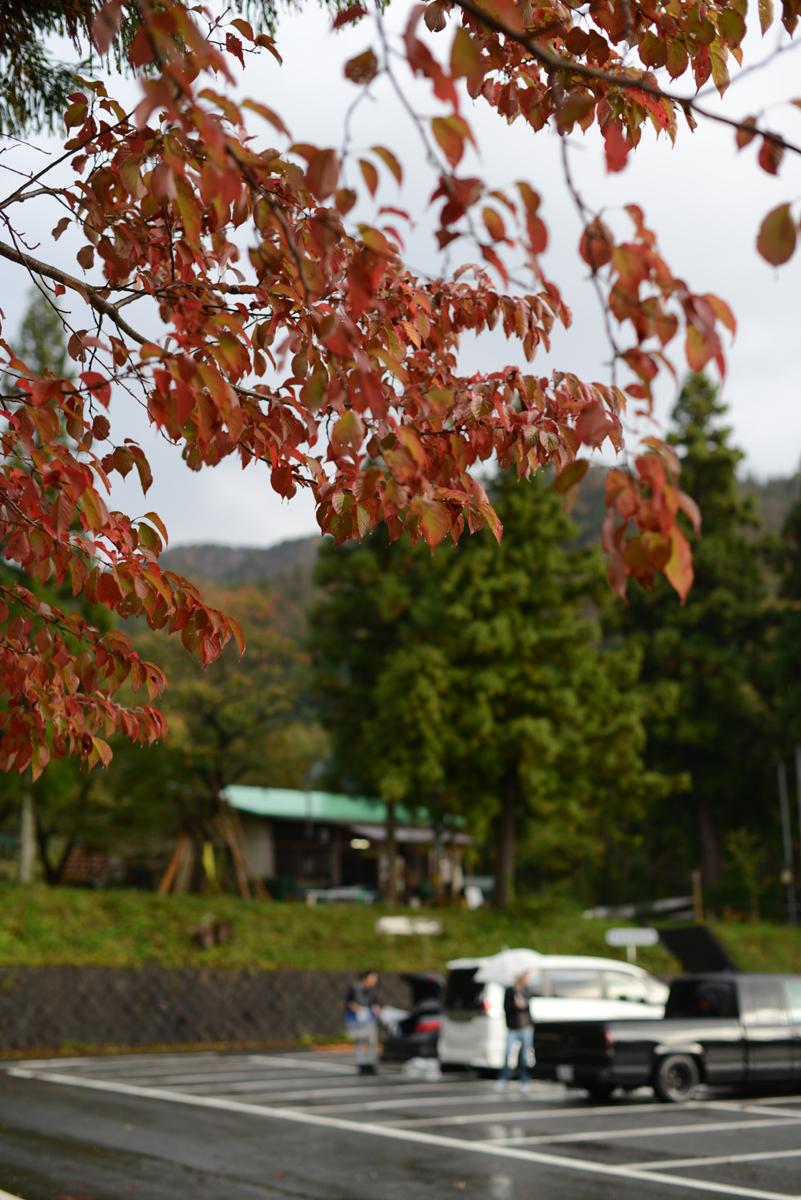 ikoi20181028-112 秋に日帰りお出かけしに行こう 五頭山麓いこいの森